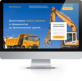110 заявок в месяц на услугу  Демонтажа зданий в Москве и МО