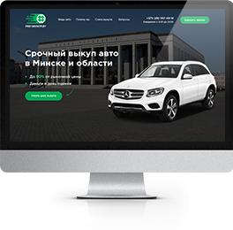 300 заявок в месяц на услугу  срочного выкупа авто в Минске